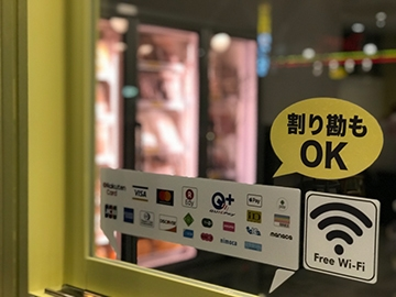 【日経連載コラム】「広がるキャッシュレスブーム、2025年に日本の電子決済市場はどこまで伸びる? 」掲載更新のお知らせ