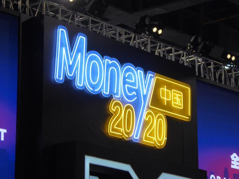 【日経連載コラム】「アリペイの故郷で『Money20/20』が初開催 キャッシュレスシティ中国・杭州市で見た現金不要な社会」掲載更新のお知らせ