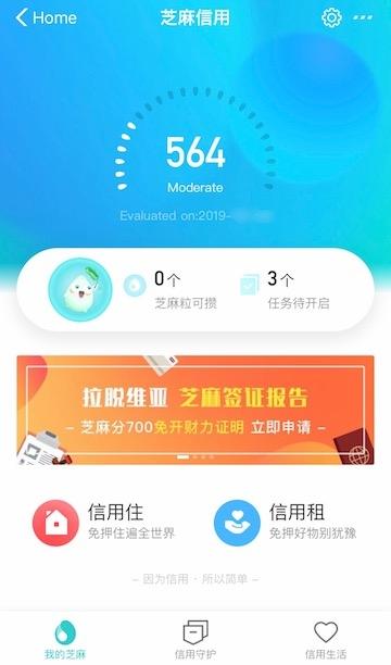 【日経連載コラム】「中国で飛躍するスマホ決済、注目される「信用スコア」のデータ利活用 」掲載更新のお知らせ